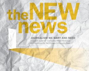 new_news