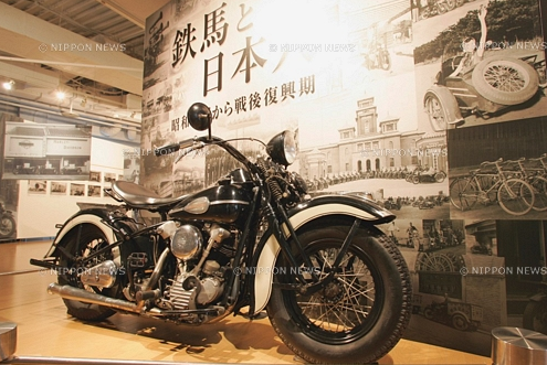 What is the history of the Harley Davidson company?