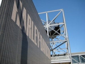 H-D Museum - Milwaukee